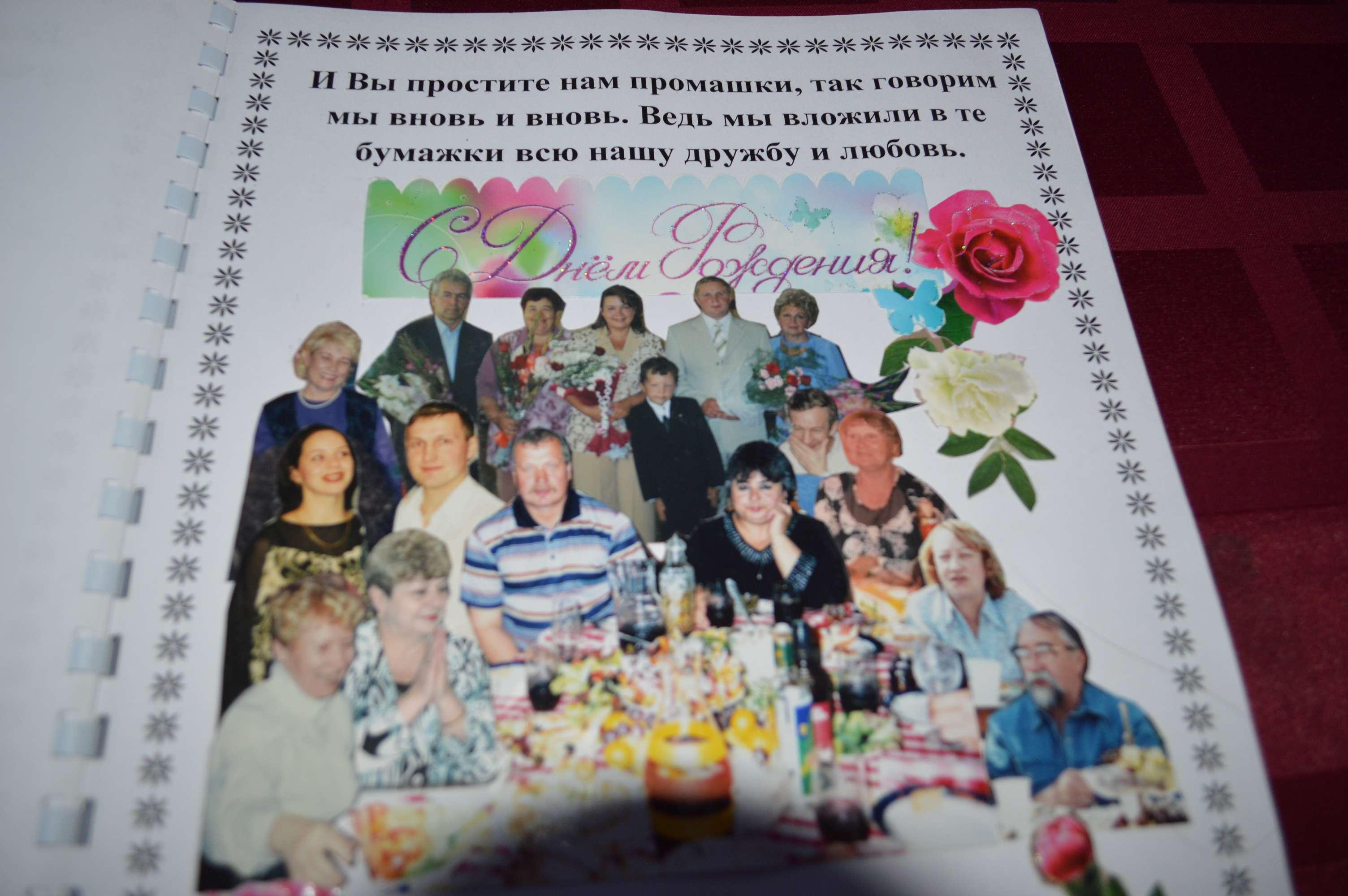 Оригинальное вручение подарка к юбилею 50 лет