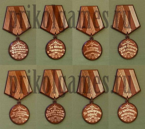 Медали и ордена своими руками