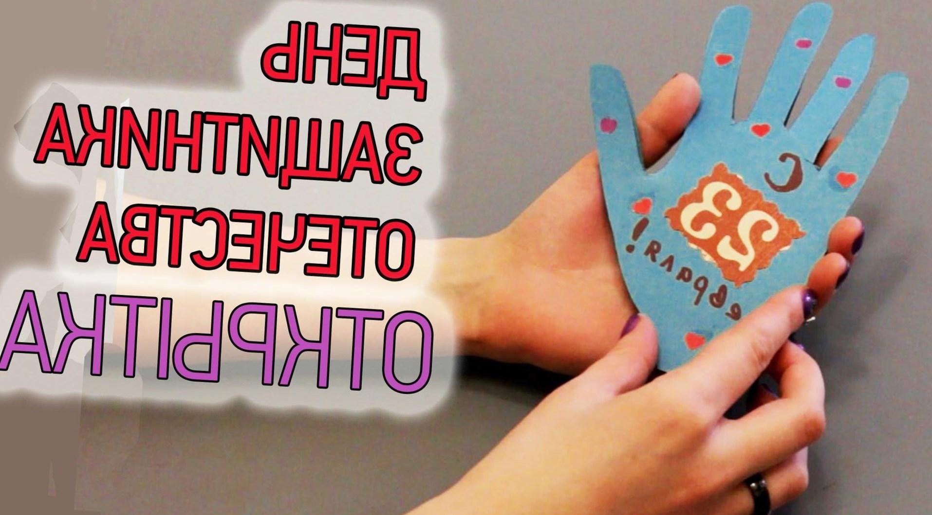 Как сшить обувь кукле большеножке